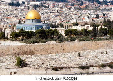 Dome of the Rock on the Temple Mount, Jerusalem, Israel