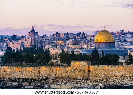 Dome of the Rock on the Temple Mount with Mount Zion in the background, Jerusalem