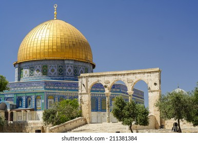 Dome of the rock (Women's mosque) - holy place for Muslims, in the center of Jerusalem, Israel