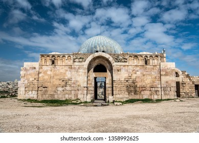 The domed entrance chamber of Umayyad Palace on the Citadel Hill (Jabal al-Qal'a) of Amman, Jordan (also known as kiosk or monumental gateway)