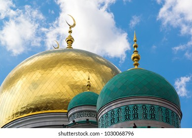 Domes of Cathedral Mosque in Moscow Russia