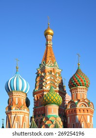 Domes of cathedral on Red Square in Moscow, Russia.
