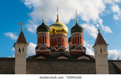 Domes of the Christian church in the center of Moscow