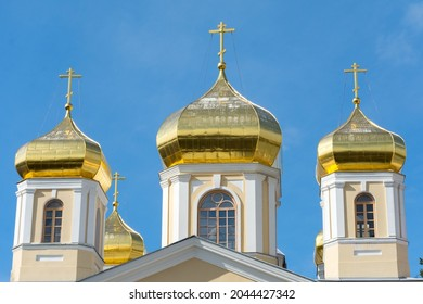 domes of the Church of the Saints of Moscow in Nizhny Novgorod