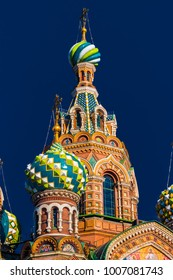 Domes of the Church of the Savior on Spilled Blood in St. Petersburg, Russia.