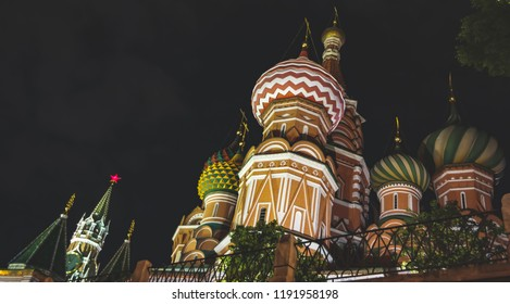 The domes of St. Basil Cathedral