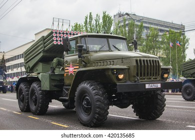 DONETSK, Donetsk People Republic. May 8: Soviet multiple rocket launcher BM-21 Grad (M1964) on the main street of the Donetsk city during rehearsal for Victoty Parade. 2016, May 8.