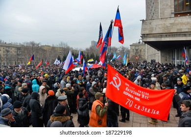 DONETSK, UKRAINE - 10 APRIL 2014: Russian demonstrators protests and blockade of donetsk goverment during Ukrainian revolution on APRIL 10, 2014 in Donetsk, Ukraine.