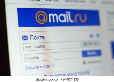 Donetsk, Ukraine, 17 May 2017 - Mail.ru search engine homepage screen. Browser screen close up. Mail.ru is one of the biggest russian search portals and mailing providers.