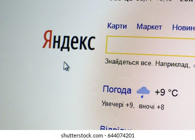 Donetsk, Ukraine, 17 May 2017 - Yandex search engine homepage screen. Browser screen close up. Yandex is one of the biggest russian search engines and mailing providers.
