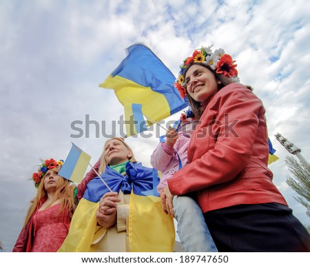 DONETSK, UKRAINE, 28.04.2014,  anti-russian activists,  Ukrainian crisis