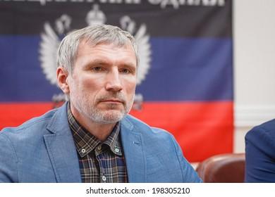 DONETSK, UKRAINE - JUNE 12: Alexey Zhuravlev and Alexander Borodai during the press conference in the Donetsk Regional State Administration on june 12, 2014 in Donetsk.