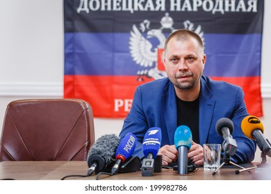 DONETSK, UKRAINE - JUNE 21: Alexander Borodai during the press conference in the Donetsk Regional State Administration on june 21, 2014 in Donetsk.