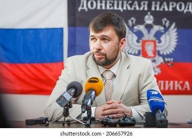 DONETSK, UKRAINE - JUNE 29: Denis Pushilin at a press conference on june 29, 2014 in Donetsk.