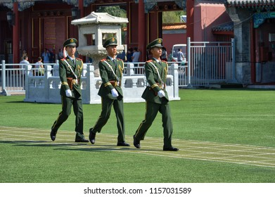 Dongcheng, China - September 9, 2014: Tienanmen Square; Changing of the guards at the Gate of Heavenly Peace