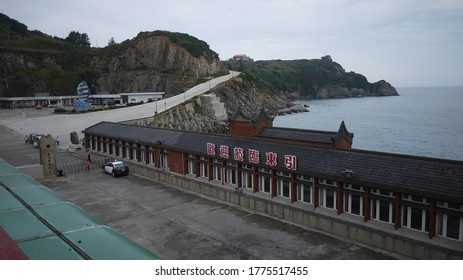 Dongyin Township, Lienchiang County, Taiwan - July, 19, 2015: The Zhongzhu Harbor is a port in Dongyin island. It is the main port for people to get in and out.