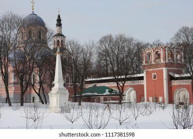 Donskoy Monastery  is a major monastery in Moscow, founded in 1591 in commemoration of Moscow's deliverance from the threat of an invasion by the Crimean Khan Kazy-Girey.