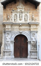 Door of the chapel of the catholic kings of Granada Cathedral. Spain