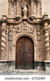 Door of Chapel of the Communion in Santiago Church. Orihuela, Spain.