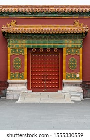 A door of a Chinese Royal Palace Building in the Forbidden City
