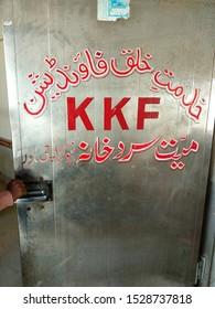 The door of cold storage of morgue  of KKF - Karachi Pakistan - Oct 2019 . (Translation of Urdu - Khidmat e Khalq Foundation Morgue)