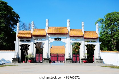 The door of the Confucian temple in Kaohsiung, Taiwan