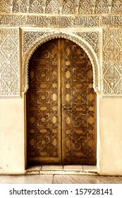 A door decorated in arabic style in La Alhambra,  Granada, Andalusia, Spain