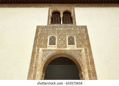 Door with decoration in the Nasrid Palaces of the Alhambra