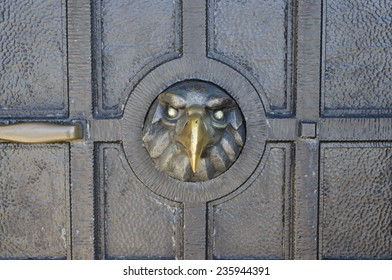 Door decoration on the Shipka monument in the central Bulgaria