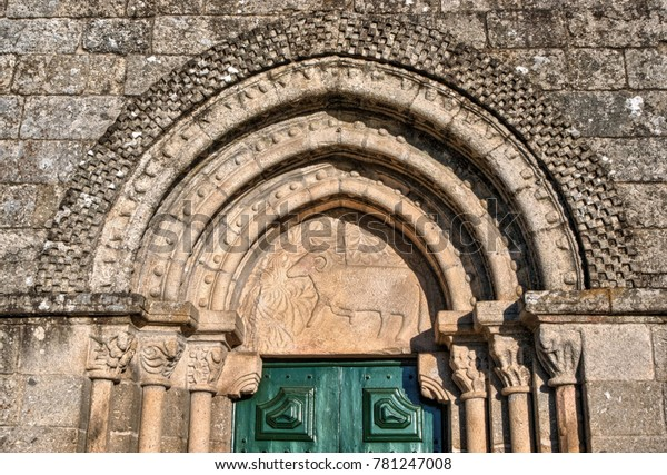 Door detail of Romanesque church of Fonte Arcada in Portugal