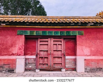 A door of inner court within the Forbidden Palace in Beijing, China.