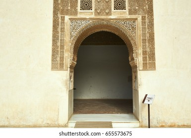 Door with Islamic decoration in the Nasrid Palaces of the Alhambra