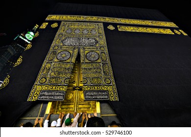 The door of the Kaaba , Kaaba in Masjid Al Haram in Mecca Saudi Arabia..