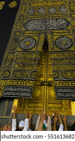 The door of the Kaaba  Kaaba in Masjid Al Haram in Mecca Saudi Arabia. & Door Kaaba Kaaba Masjid Al Haram Stock Photo (Safe to Use) 551613682 ...