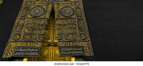 The door of the Kaaba , Kaaba in Masjid Al Haram in Mecca Saudi Arabia.