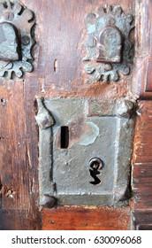 Door lock, Nosso Senhor do Bonfim church, Salvador, Bahia, Brazil