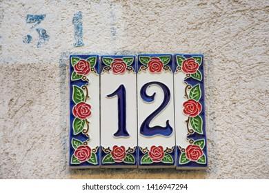 Door Number Signs in Murano,Venetia , , Italy , 2019  Nr.12
