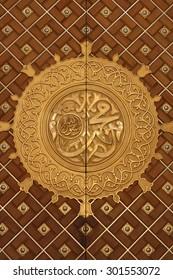 The door of Prophet's Mosque.Taken on June 9.2015.in Medina, Saudi Arabia.