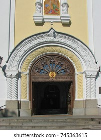 The door of Transfiguration Cathedral in Zhitomir, Ukraine