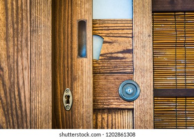 Doors, Iwami Silver Mine, Ohmori district; simple, old-style Japanese wooden sliding doors and bamboo screen are one of the many subtle beauties of this World Heritage Site in Shimane, Japan
