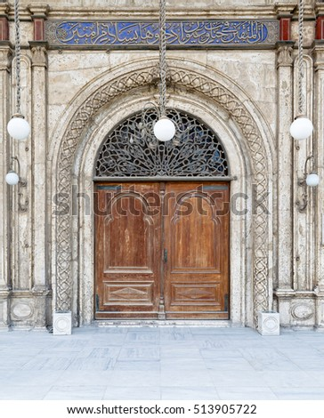 Doors leading to the