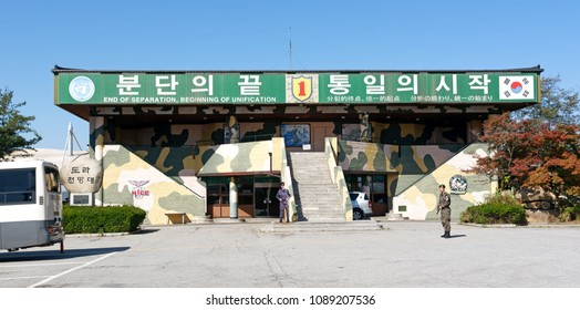 DORA OBSERVATORY, SOUTH KOREA- SEPTEMBER 28, 2017:  Observatory looks across the Demilitarized Zone to the North Korean propaganda village situated in the DMZ