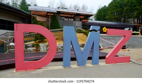 DORASAN, SOUTH KOREA APRIL 7 2013: DMZ sign. The Korean Demilitarized Zone is a strip of land running across the Korean Peninsula that serves as a buffer zone between North and South Korea.