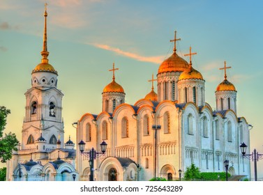 Dormition Cathedral in Vladimir, the Golden Ring of Russia