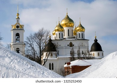 Dormition church. Kremlin in Dmitrov, old historical town in Moscow region, Russia. Color winter photo.
