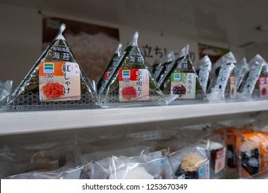 DOTONBORI, OSAKA, JAPAN-NOVEMBER 9, 2018 : Various flavors of Japanese rice onigiri sold at Family Mart convenience outlet (konbini) in Osaka, Japan.