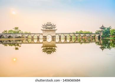 Double Dragons Bridge. Located in Jianshui, Yunnan, China.