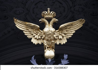 double headed eagle of the Russian Empire