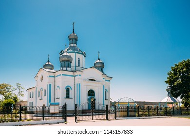 Dovsk, Gomel Region, Belarus. View Of Church Of The Intercession Of The Holy Virgin In Sunny Day.