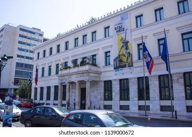 Downtown Athens 17/7/2018 Athens city hall
